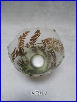 Vase Gallé ancien signature 1894-1904 Art Nouveau