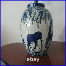 Vase Keralouve la Louvière. Decor éléphant