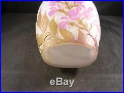 Vase Legras, pâte verre dégagé à l'acide glycines, forme originale, art nouveau