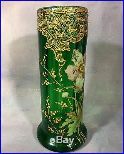 Vase Rouleau En Verre Emaillé De Legras A Decor De Fleurs De 27 CM De Haut