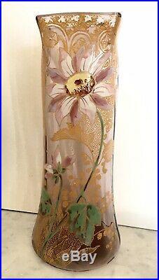 Vase Verre Emaillé François-Théodore LEGRAS Art-Nouveau 1900 Modèle BELFORT XIXe