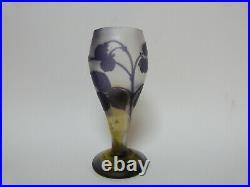 Vase art nouveau en pate de verre dégagé à l'acide Fritz Heckert era Gallé Daum