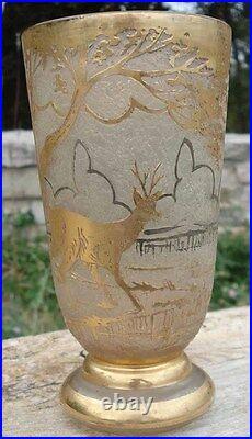Vase cristal givré décor gravé doré signé Adat