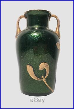 Vase en verre Art Nouveau signé de Mont Joye LeGras St Denis, iridescent et or