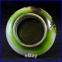 Vase en verre dégager à l'acide décor de pissenlit par Clain et Perrier