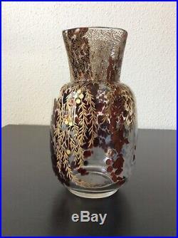 Vase en verre émaillé doré gravé à lacide Ernest Baptiste Leveille Art Nouveau