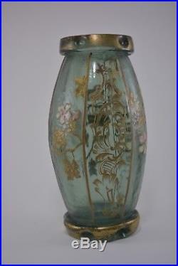 Vase montjoye legras (no daum galle)