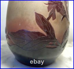 Vase pâte de verre Emile Gallé feuillage Art Nouveau XIXème siècle