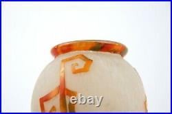 Vase signé Charder Le Verre Français (Schneider) modèle Fougères