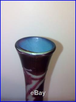 Vase soliflore pate de verre signé d'Argental vers 1930 dégagé acide gallé